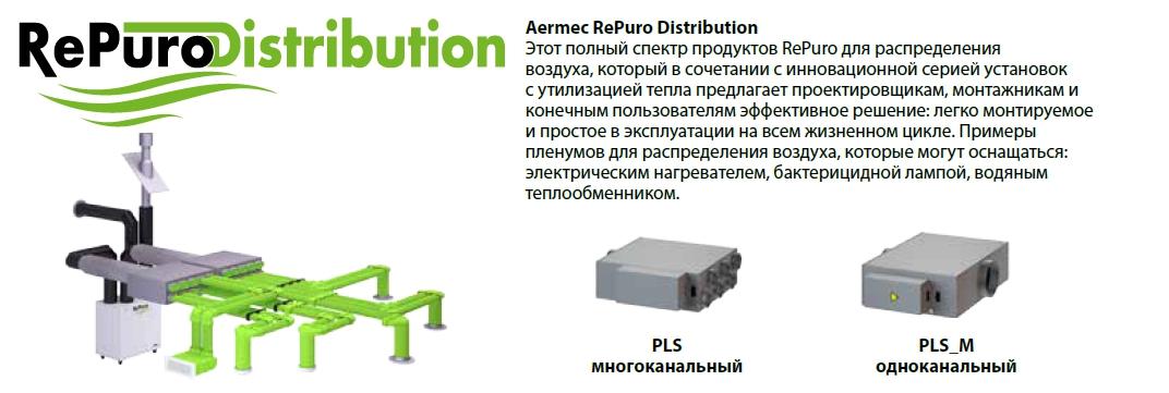 Электрический теплообменник для воздуха Подогреватель низкого давления ПН 250-16-7 IIIсв Сарапул